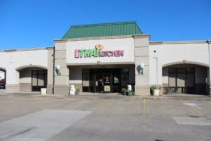 commercial-building-cleaning-edna-tx